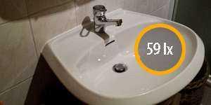 Lichstärke Badezimmer