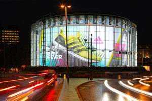 IMAX2 Fassadenbeleuchtung