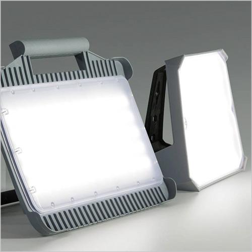 LED Arbeitsleuchte Mate